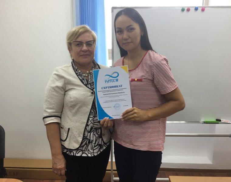 Кумисханова
