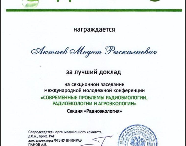obninsk-3