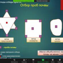 лекция_Поливкиной